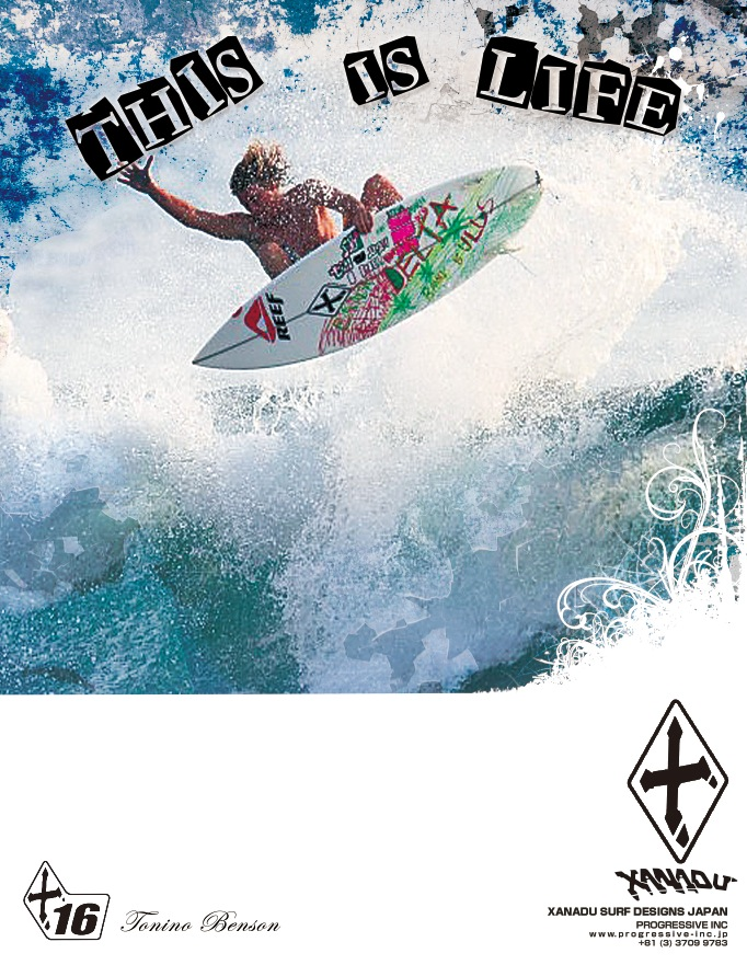 SurfersMega Catalog (xanadu surfboards)
