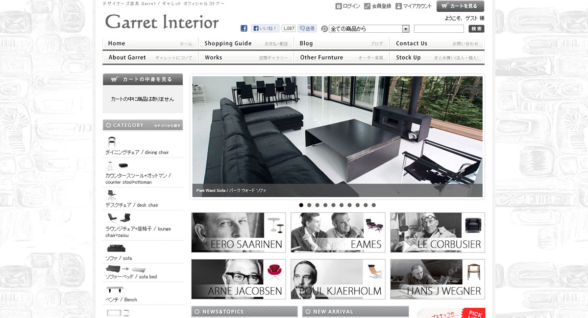 Garret interior Online Shop