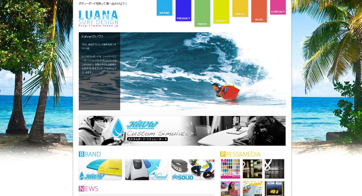 Luana Surf Design