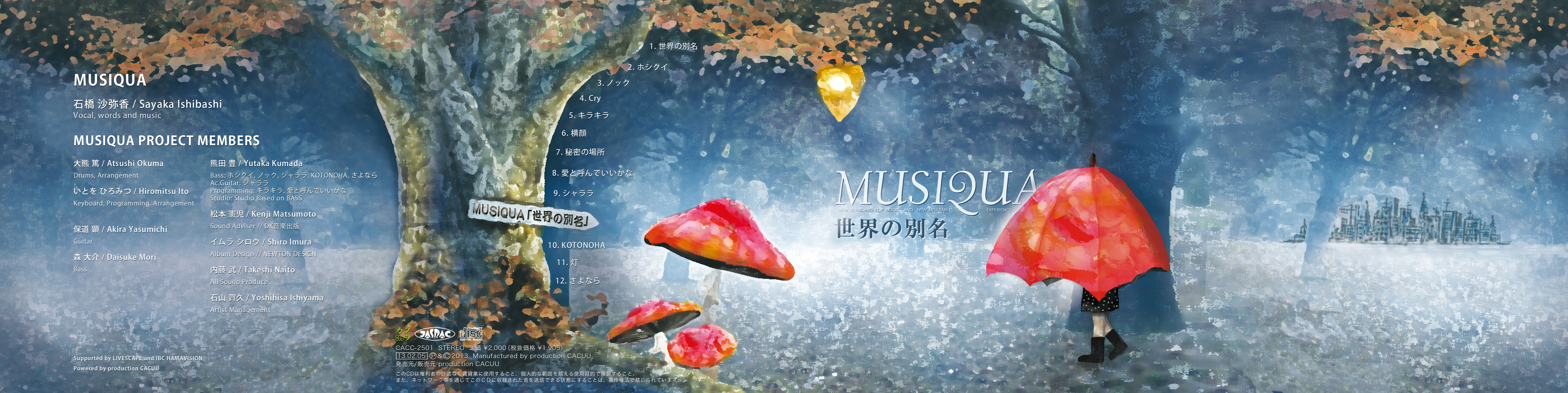 Musiqua Album Jacket Design