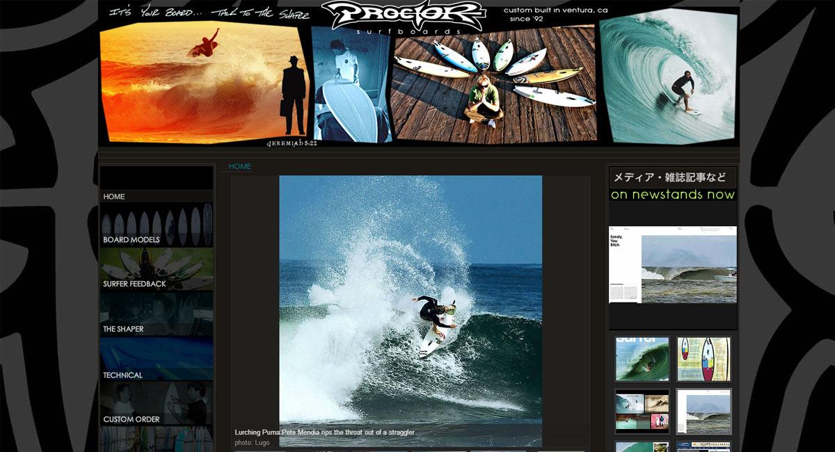 Proctor Surfboard Japan