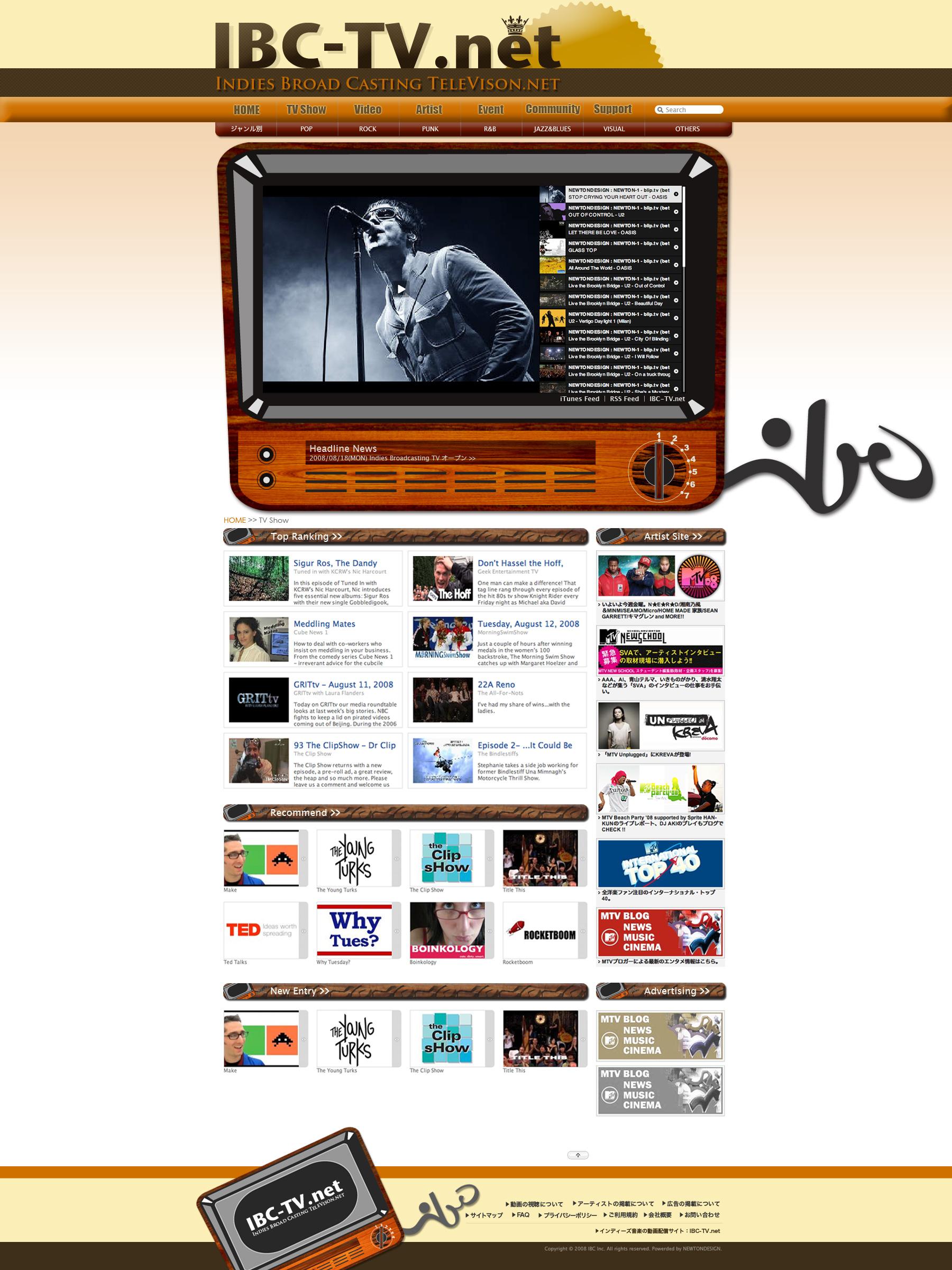 IBC-TV.net
