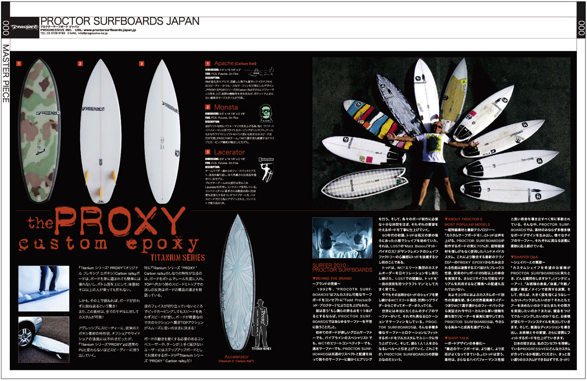 SurfersMega Catalog (Proctor Surfboards)
