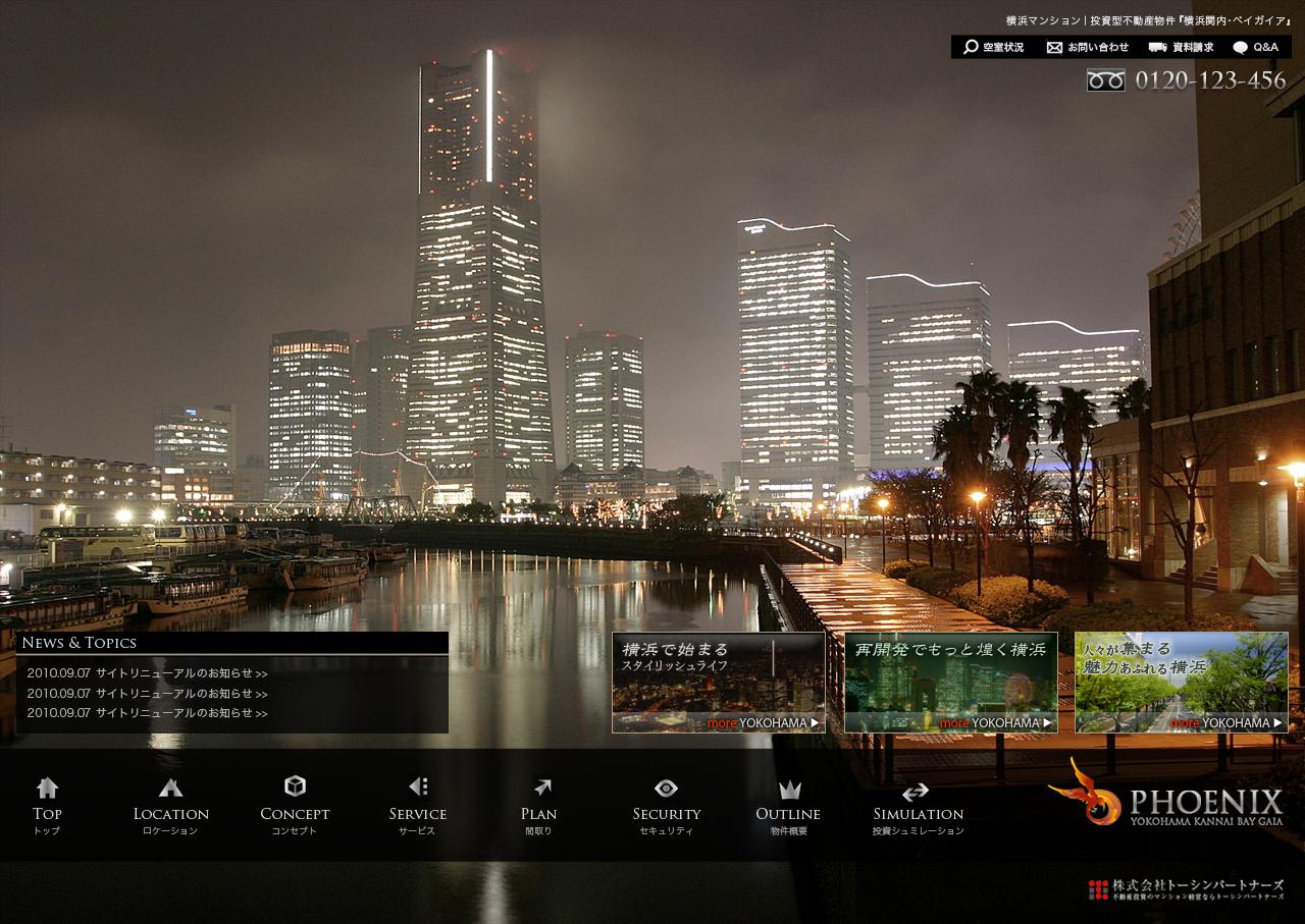 Phoenix Yokohama Kannai Bay Area