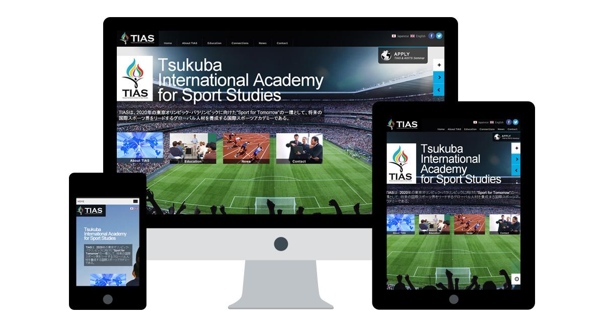 筑波大学 TIAS