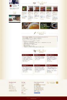 Coju Crimson Online Shop