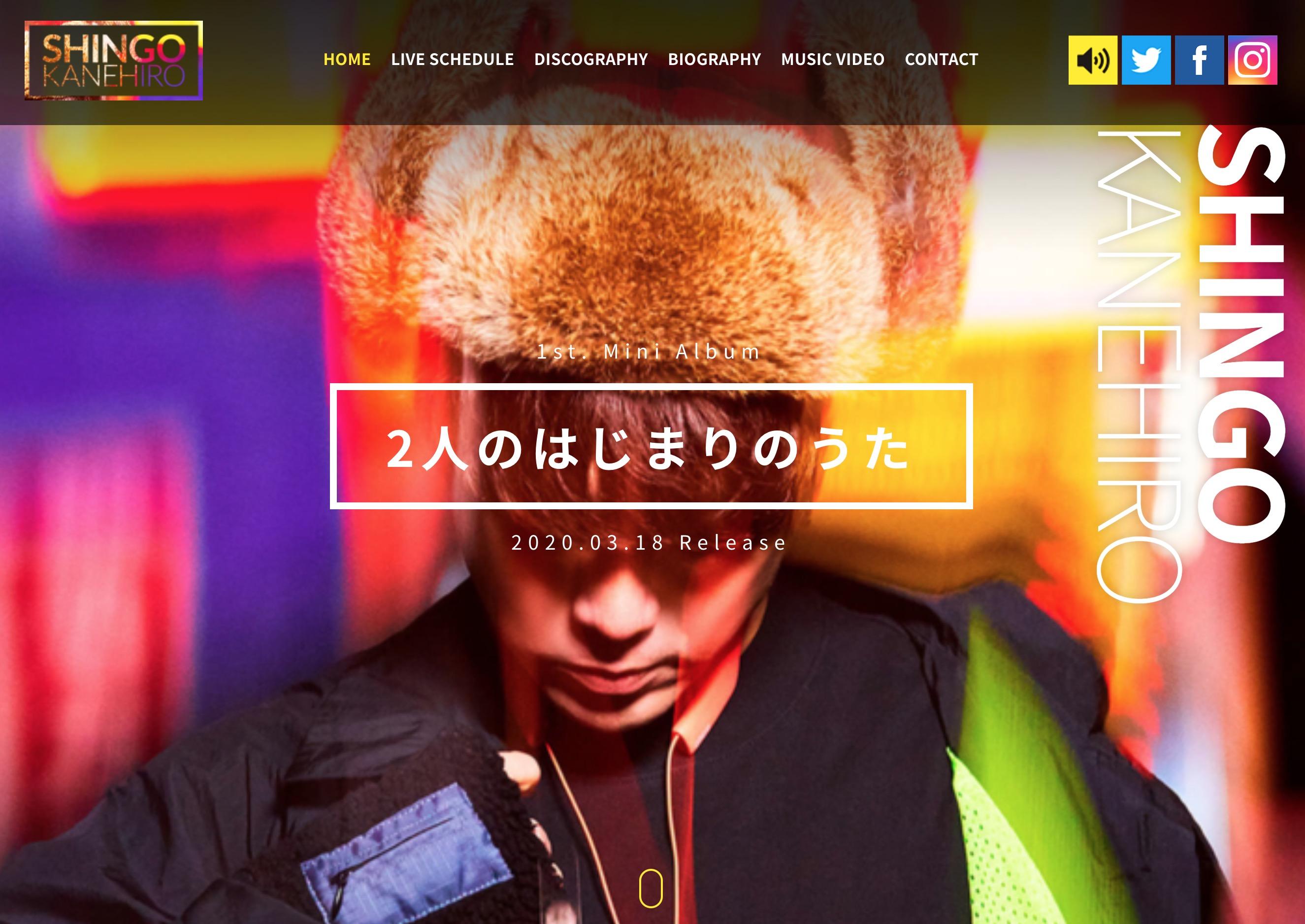 Shingo Kanehiro Official Website