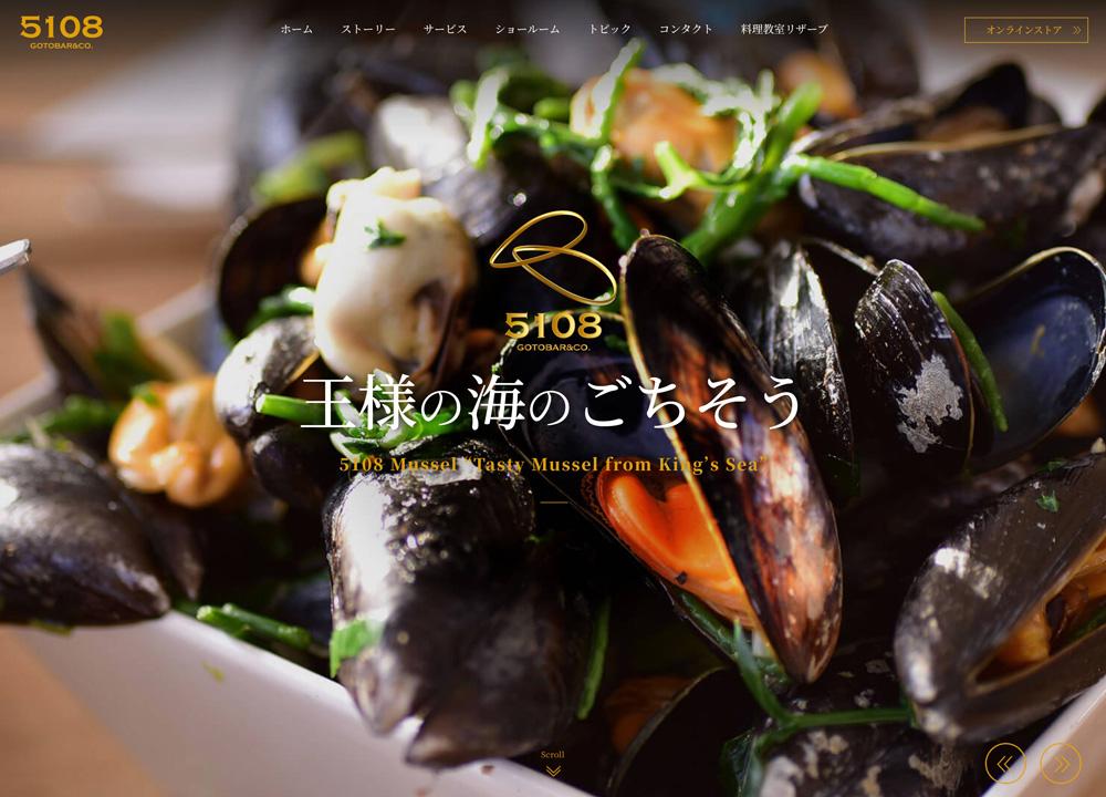 5108 GOTOBAR Mussel