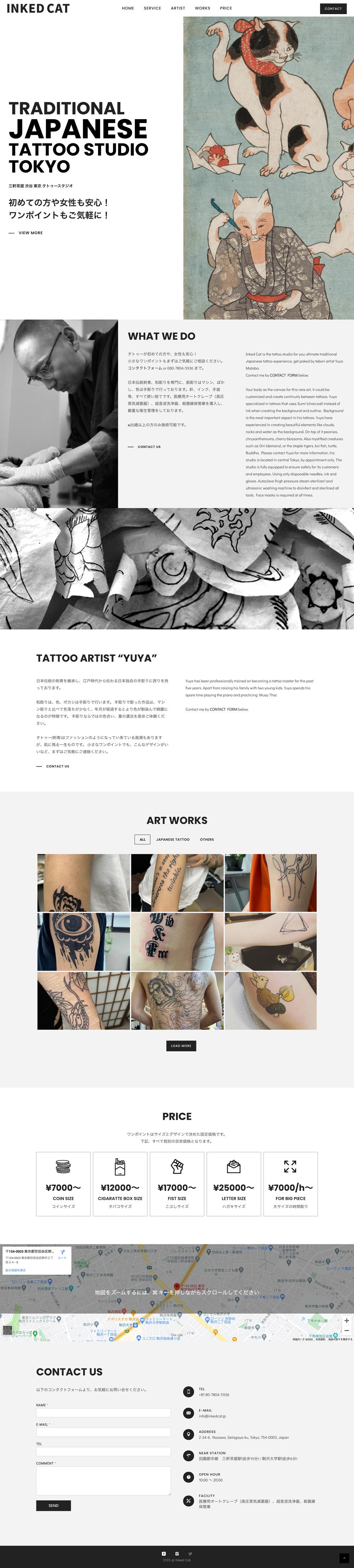 Inked Cat Tattoo Studio(インクドキャット)